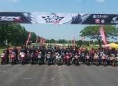 Track Day Honda CBR Community Medan